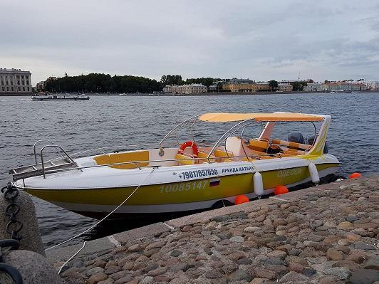 Лодка Максимус-800