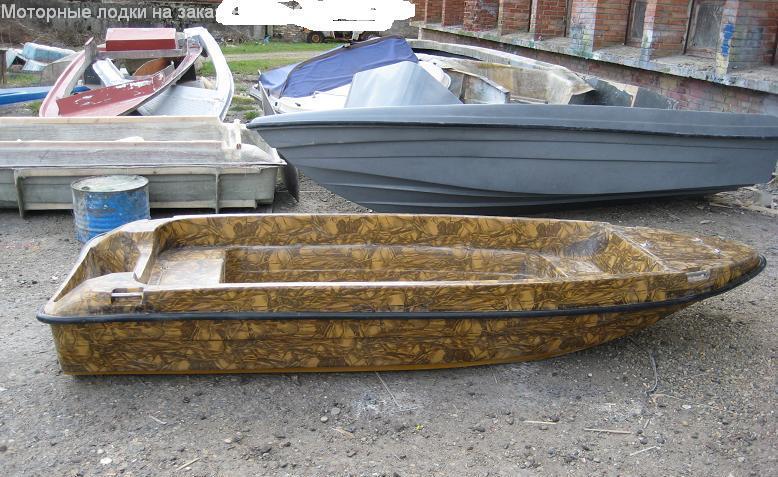 Лодка НОВО-430 Лиман